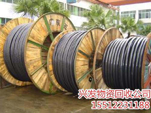 """桂林电缆回收(重磅消息)废旧电缆回收""""携手共进价格"""""""