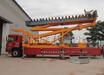 河南高空制瓦机_高空压瓦机制造商_河南华宝机械设备有限公司