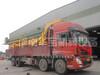 全国高空制瓦机_河南高空压瓦机制造商_河南华宝机械设备有限公司