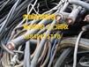 清徐電線電纜回收清徐優質電纜回收多少錢?