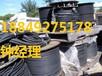 株洲废旧电缆回收价格