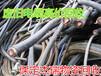 廊坊电缆回收廊坊(废旧电缆回收)有限公司-欢迎您