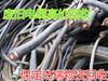 巴彦淖尔电缆回收&巴彦淖尔废旧电缆线回收(紧急回收)