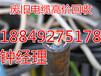 海拉尔电缆回收海拉尔废旧电缆回收价格《欢迎您》