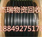 阜新电缆回收阜新电线电缆回收价格(与)报价