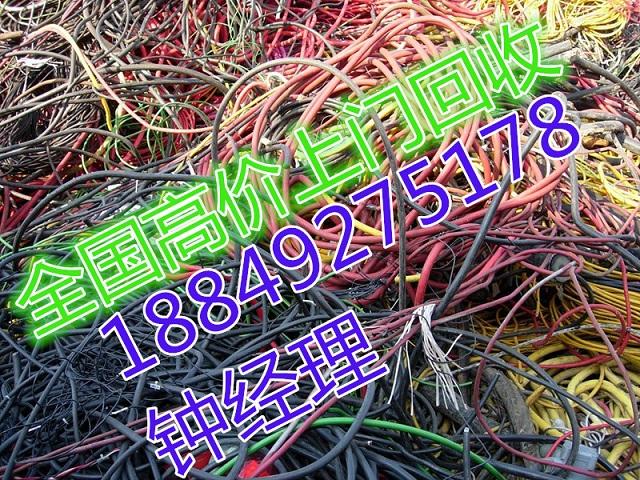 龙岩电缆回收本周龙岩电缆回收今日价格-推荐讯息