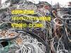合肥废旧电缆回收合肥电线电缆回收市场价格