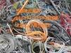 禹州废旧电缆回收%禹州二手电缆回收(杰瑞天天报价)