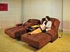 电动沙发躺椅