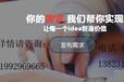 深圳最新威客平臺軟件開發項目外包接單-大大神