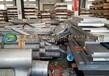 2014高硬度铝板2014铝板材料成分表