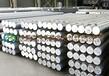 优质铝棒2A12工业铝棒2A12铝棒拉花处理