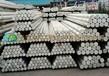 高强度铝棒2A11铝棒的抗拉强度是多少?
