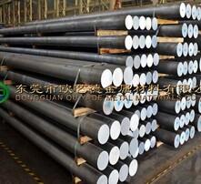 高精度铝棒,抗氧化铝棒,实心铝棒,大直径铝棒图片