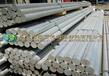供应2A02冷轧铝棒/2A02导电铝棒/无磁性铝棒牌号