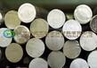 2A02工业铝棒_2A02铝棒批发_2A02铝棒厂家