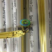 火花机床加工小孔的专用电极黄铜管电极紫铜管图片