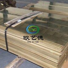 直销易加工铅黄铜板优质Hpb59-3黄铜板机械性能图片
