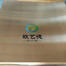 超厚黄铜板C28000黄铜厚板美国黄铜板价格表图片