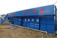 柳州涂料污水治理一体化设备—柳州森淼环保供应