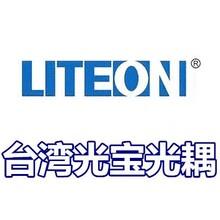 供应LITEON光宝光耦代理商(有证)LTV-817,LTV-816,6N136替代图片