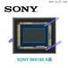 SONYIMX185sensor图像传感器芯片1/1.8200万IMX185芯片