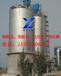 聊城裕隆钢板仓,YL-40型,环保粉煤灰库,镀锌卷板仓,气化管出料系统改造大型钢板仓