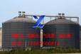 聊城裕隆钢板仓,YL-40型,环保粉煤灰库,镀锌卷板仓,气化管出料系统改造
