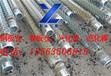 聊城裕隆钢板仓,YL-15型石灰石钢板库,气化管,投资省,排空率高