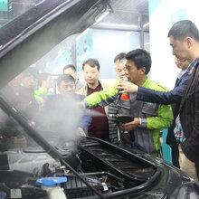蒸汽洗车一般加盟投入资金多少