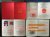 贵州贵阳中级食品检验工报名高级食品检验工考试