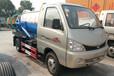 福田小型吸污车厂家全国联保支持送车上门
