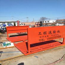 建筑工地专用洗轮机工程车辆冲洗设备工地洗车机红外线全自动感应洗车台图片