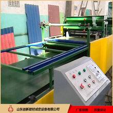 供应渗透板生产线设备图片