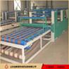 创新建筑免拆模板生产线厂家供应