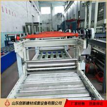 多功能防火门芯板设备制板速度图片