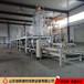 創新防火板機械防火板自動切割設備