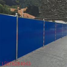 清远围挡厂家建筑围挡围挡喷绘设计围挡广告卖彩钢夹芯板围挡