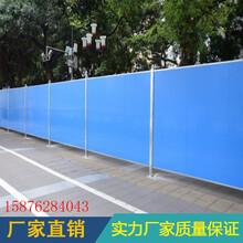 江门施工围挡-彩钢夹芯板围挡-公司承接各种围挡定制-销售安装一体化