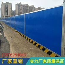 江门厂家直销彩钢夹芯板围挡、道路施工围挡、建筑施工围挡、