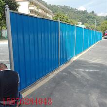 惠州彩钢围挡出厂价设计安装方案定制施工围挡价格批发