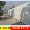 江门厂家直销2.5m高镀锌板圆孔冲孔板围挡建筑工地围蔽道路施工临时护栏