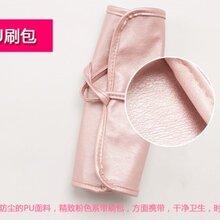 化妆刷厂家直销粉色爆款便携式5支化妆刷美妆工具化妆套刷