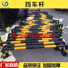 钢制停车定位杆汽车车位铁挡车杆2米钢管挡车器停车位车档图片