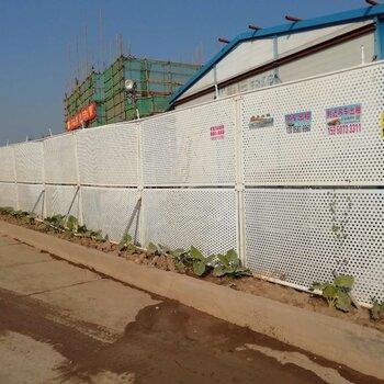 陽江樓盤圍蔽工程臨時護欄白色金屬板沖孔安全圍擋
