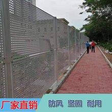 新会双水封路施优游娱乐平台zhuce登陆首页围挡2米高平面彩钢板夹心围栏环保隔音图片