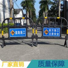 市政隔离公路护栏临时隔离胶马围栏美观可循环使用图片