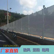 肇庆市旅游景点扩建施工安全隔离网隔音挡尘钢板冲孔围挡图片