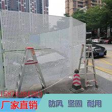 惠∮州惠城区金属网抗风围挡1.0厚镀锌板施』工围栏网图片