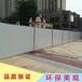 東莞主干道擴寬工程臨時隔離圍擋2米高彩鋼板夾心泡沫護欄